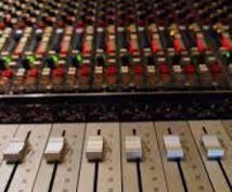プロ認定☆圧倒的な楽曲制作を致します ハイクオリティーな楽曲が必要な方は必見です。