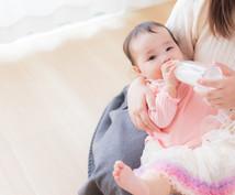 妊娠出産育児についてお話聞きます 妊娠・出産・育児のこと、気軽にお話してみませんか。