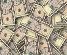 複数の安定収入で、労働から解放される方法を教えます アメリカ不動産7つのメリットを活用し、自由を手にしてください