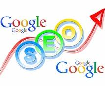 【ライバルサイト分析】 あなたのサイトと競合サイトのSEO状況を比較・分析します!