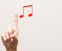 ミックスボイスで高音曲を歌う方法を教えます ミックスボイスを習得したい方 高音曲を歌いたい方