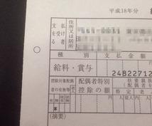 年収2000万円、現役・外資系金融マンが就活・転職・働き方の相談を受けます!
