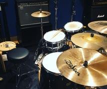 リハーサルスタジオでのドラム演奏を提供します リハーサルスタジオでドラマーが足りない方へ