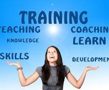 キャリアコンサルティング技能検定2級面接対策します ロールプレイをとにかく練習したい方へ、改善点を明確にします。