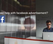 Facebook Adsぱぱっと作ります。