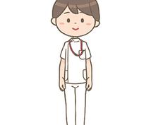 男性看護師ならではのグチや、悩み聞きます 男性看護師7年目 脳神経外科 内科 田舎から上京 一人暮らし
