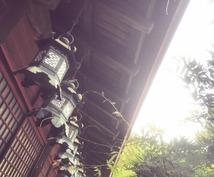 """【タロット鑑定歴15年】お悩みに光を灯すオリジナルの""""和""""タロット占い始めました!!"""