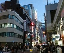 大阪市内に移住希望の方に地域柄や特徴を教えます 大阪府外から大阪市内への移住を検討されてる方