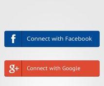 ReactNativeソーシャルログインを作ります 誰も教えてくれないGoogleLoginの作り方を公開!