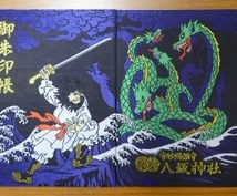 京都にある神社の御朱印を代わりに購入します 京都にある御朱印が欲しいけど遠くて行けない方にオススメ!
