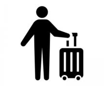 海外旅行手配の質問・疑問、プロが解決致します 旅行手配のプロが移動、宿泊、観光などのプランニングをお手伝い