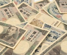 お金の使い方、貯め方が変わるカウンセリングします お金と仲良しになれる⭐︎ヒーリングと潜在意識の書き換え