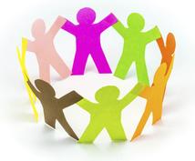 期間限定!学生の人間関係の相談、乗ります 現役教師が学生さん、お子さんの人間関係の悩みをお聞きします!