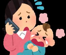 現場を経験した保育士からアドバイス致します 梅雨の時期、お母さんもお子さんもイライラしていませんか?