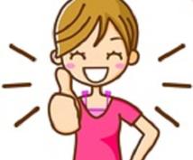 即約1万円稼ぎ更に数分後【約8千円】更に増します 収入源を他に探している方!初心者でも楽勝です!手順書付