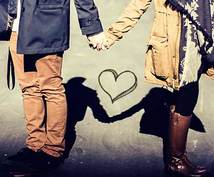 恋愛成就のプロ♡カレの本音目的を鑑定♥致します あなたと彼の恋愛成就に必要な白魔術を鑑定から導き儀式します♡