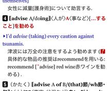 【24時間以内】和文英訳・英文和訳 いたします。