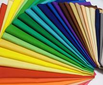 カラー診断歴10年、貴方が最高に輝く色診断致します 似合う色×好きな色のコーディネート等お悩み一気に解決致します
