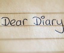 英語日記・添削