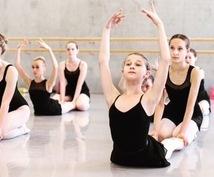 クラシックバレエの海外留学サポート☆あなたの疑問や不安を解決します