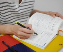 数学/物理の学習・課題のお手伝いをいたします 数学、物理の問題でお困りの方。
