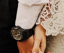 心が晴れる!恋愛系お悩み相談、解決に近づけます あなたの恋、全力で応援します!