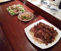 酒好き必見!!和食を中心としたおつまみ、パーティーメニューなどのレシピを紹介します!
