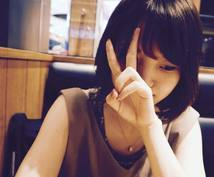 ワンコイン☆お話しのお相手をします 少し寂しくて、癒しがほしい方に