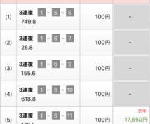 競馬平場レースの予想をします 月1000円週5レースの勝負レース配信❗️
