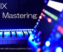Mix、歌ってみたMix、ピッチ補正します Mix関連でお困りのあなたへ、お得な価格設定