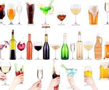 薬膳講師が、あなたのおつまみレシピ考えます お酒が好き!でも健康も気になる方へ