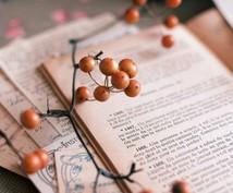 学生専用!英語のテストや課題をお手伝いします 英語の試験やテスト問題の回答・解説をお伝えします。