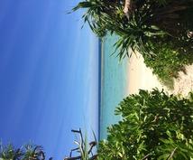 沖縄本島旅行する方へ、プランの提案やアドバイスをします♪私はバスガイドをしてます(^-^)