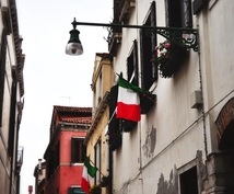 イタリア語翻訳ビジネスメールやり取りお手伝いします イタリアとビジネスをしたい、されている方へ