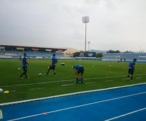AFC U-16女子選手権の現地応援をサポートます タイでリトルなでしこを応援するあなたへ