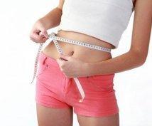 あなたに合った、ゆるダイエットプランコンサルします 僕は1年かけて10kg減、辛くなく継続する方法で、今度こそ!