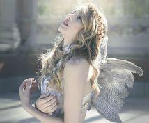 あなたに 守護霊様からのメッセージ届けます 人生に迷っている、何かアドバイスが欲しい、そんなあなたへ