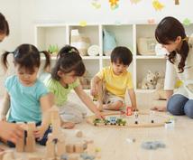 【保育実習のススメ】分かりやすく保育園実習・幼稚園実習で大切な事教えます。