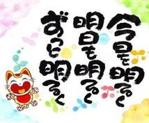 障害と生きるkokoroが心の悩みお受けします 誰かと話したいあなた!良かったら、お話ししませんか?