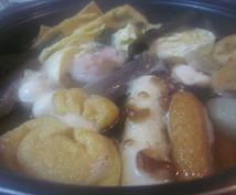 節約レシピ おでんの残り汁「炊飯器出中華ちまき」とお湯を注ぐだけ「中華スープ」