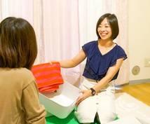 一人暮らしの女性限定 おへやの収納を改善します 整理収納アドバイザー1級のプロがお片付けをサポート