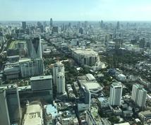タイに在住 タイ語での電話、問い合わせ致します タイに滞在中で困っている方に!
