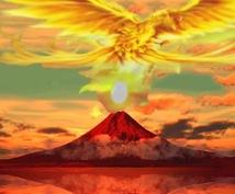 オラクル(神託) カードで未来を占います 今悩んでいる方に、天からのメッセージをお伝えします。