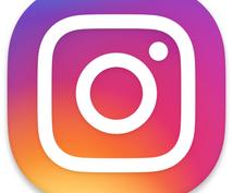Instagramで稼ぐ! 究極ステップ教えます 通知が鳴り止まない!インスタで月の食費を浮かせませんか?