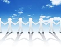 新社会人からの人脈の作り方教えます 質の良い人脈を作る為の3つの極意