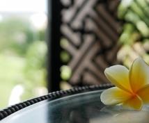 バリ島観光のおすすめスポット等をご紹介します バリ島旅行の体験談を知りたい方にオススメ!