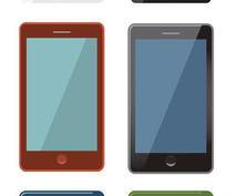 Androidアプリのレビューを投稿します あなたのアプリにレビューします!