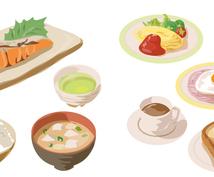 あなたのためのダイエットメニュー提案します ライフスタイルや嗜好に合わせて作成 好物も外食も我慢不要!