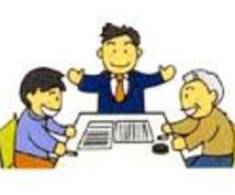 現役行政書士がさまざまな契約書のチェックを致します 簡単な契約書の確認をしたい方に便利なサービスです。
