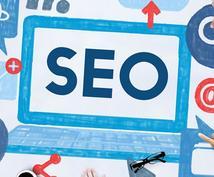 WEBマーケティングについてアドバイスできます 集客に必要な知識をレクチャーさせていただきます!